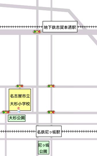アクセス - 名古屋市立大杉小学...