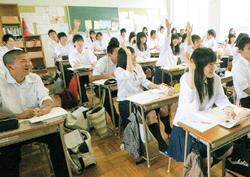 名古屋市立富田高等学校制服画像