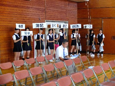 第57回愛知県高等学校商業実務総...