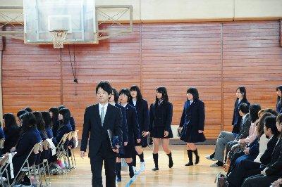 名古屋市立若宮商業高等学校制服画像
